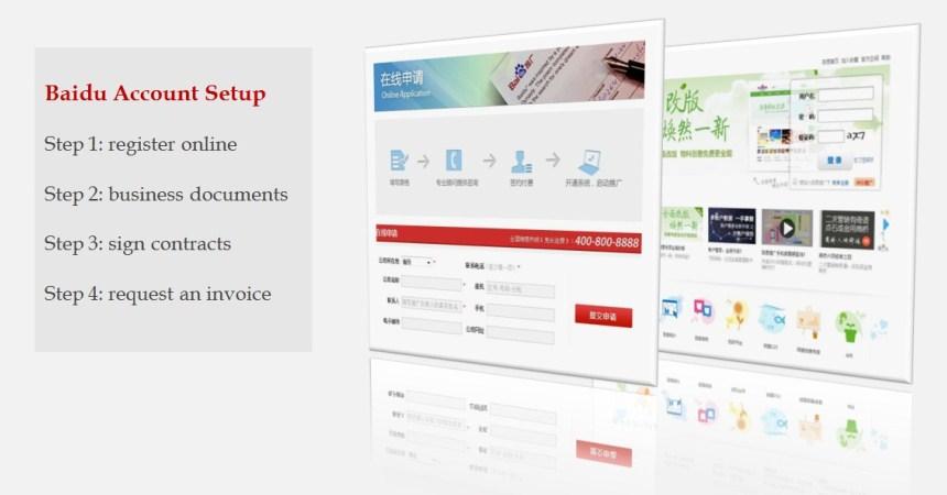 How to set up a Baidu PPC account